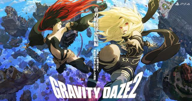 画像: GRAVITY DAZE 2   プレイステーション® オフィシャルサイト