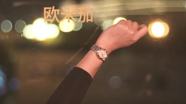 画像: オメガを中国語で書くと・・・