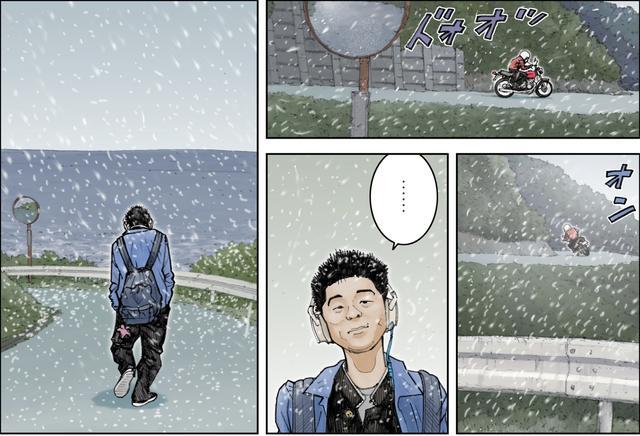 画像3: 風が強く雪が降り始めたそのとき、彼女は僕の横を通り過ぎていった。赤いヨンフォアで。