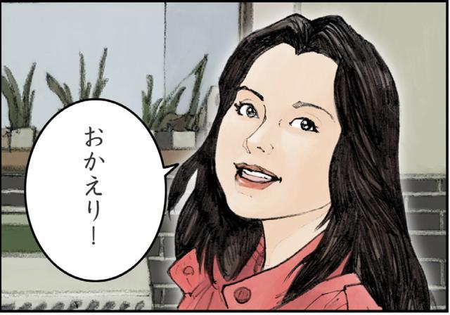 画像3: ヨンフォアのライダーは若く美しい女性だった