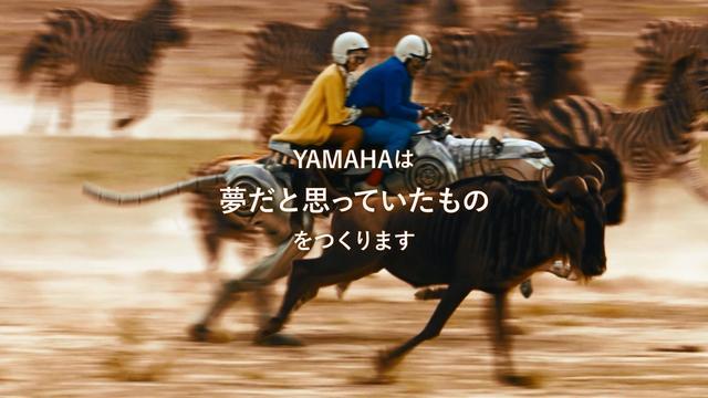 画像: ヤマハ発動機会社紹介映像「ヤマハはつくります」 www.youtube.com