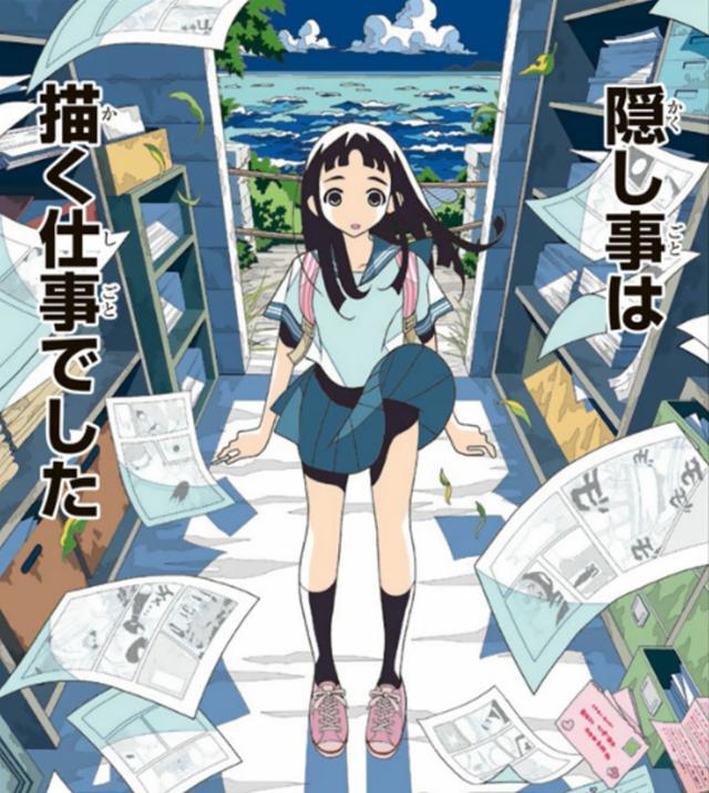 画像: ちょいちょい出てくる、高校生?になった姫ちゃんのシーン。かくしごとがバレちゃうようなんですが、なんとなく切ないエンディングを予期させて、笑いの中で寂しい不安に怯えてしまいます。 www.amazon.co.jp