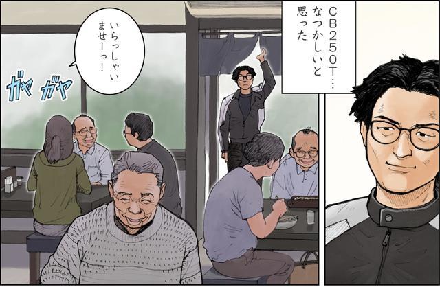 画像2: ©東本昌平先生・モーターマガジン社