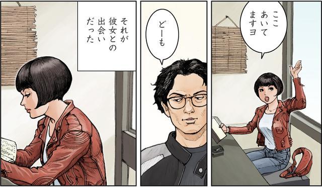 画像3: ©東本昌平先生・モーターマガジン社