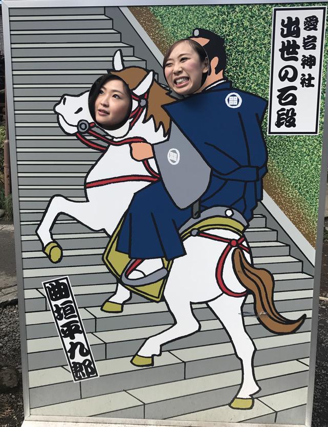 画像: イメージ図: パッカパッカ♪きっとこんな風に馬に乗って勢いよく上ったのでしょう。