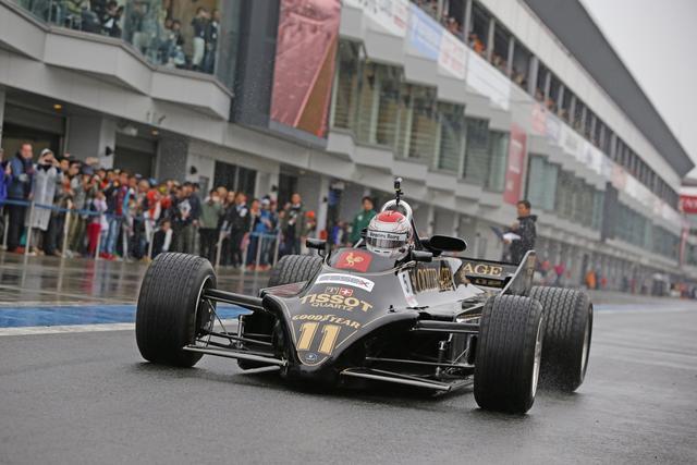 画像2: motorfanfesta.com