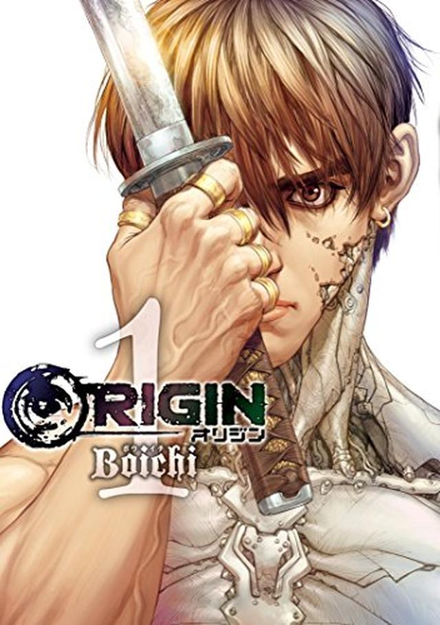 画像: ORIGIN(1) (ヤングマガジンコミックス) Kindle版