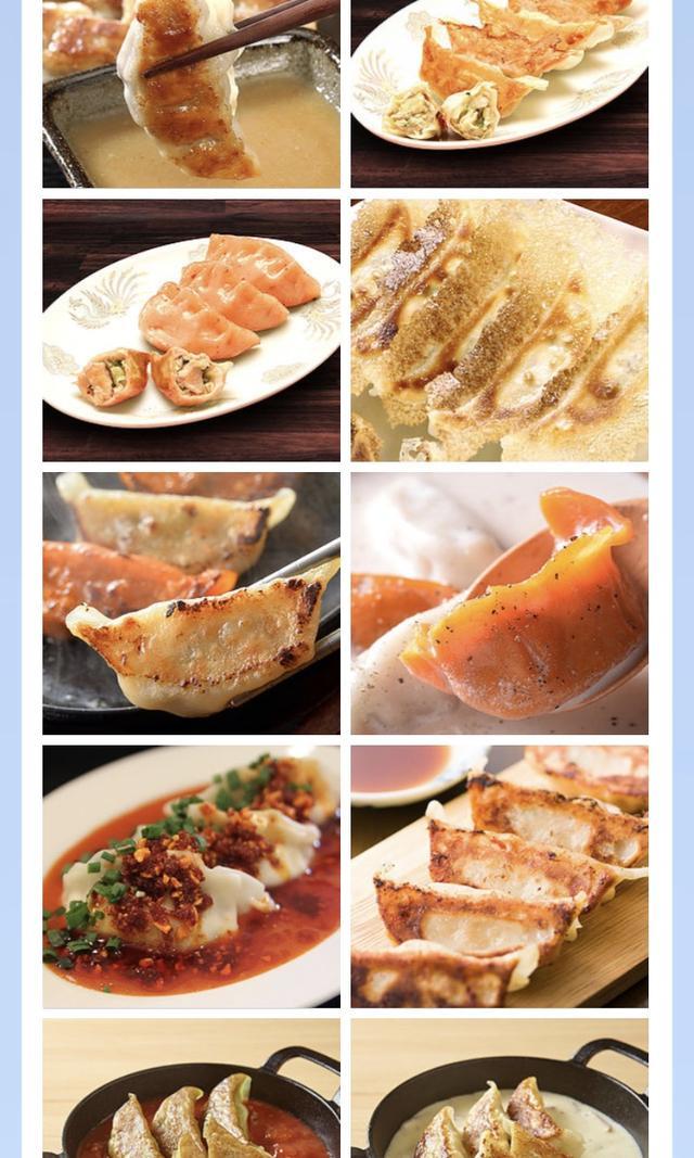 画像: ほーらほら www.gyo-zafes.jp