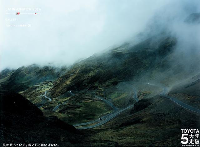 画像: 【第1位】ペルー / ラレス谷 「風が眠っている。起こしてはいけない。」