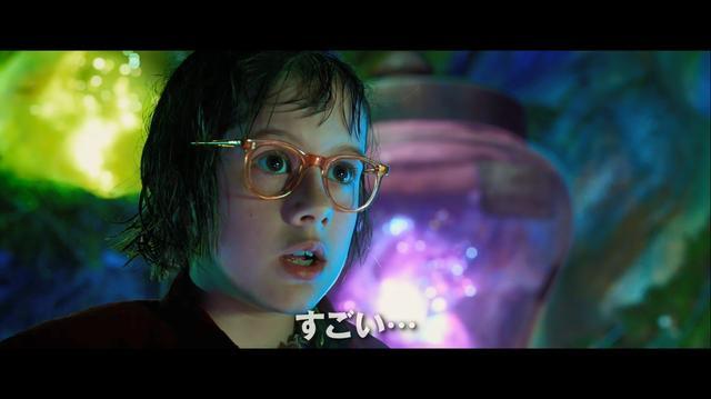 画像: 「BFG:ビッグ・フレンドリー・ジャイアント」予告編(ブルーレイ・DVD) www.youtube.com