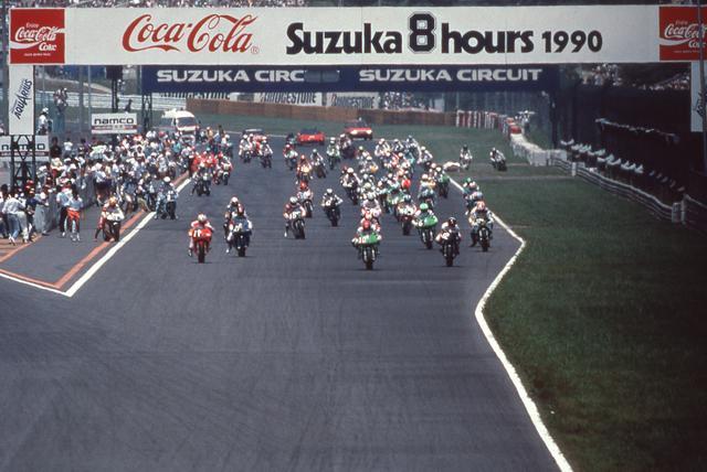 画像: 第13回大会(1990年)スタートシーン