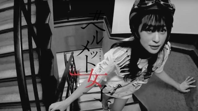 画像: 【ヘルメット女子@ロレンス】全力階ダン〜城田あや編〜 youtu.be