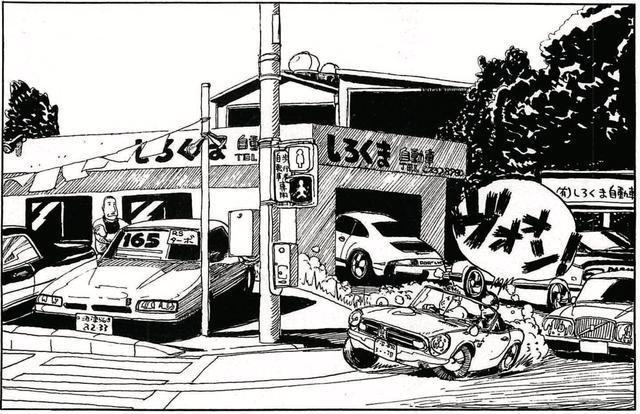 画像1: S800は本物のスポーツカー