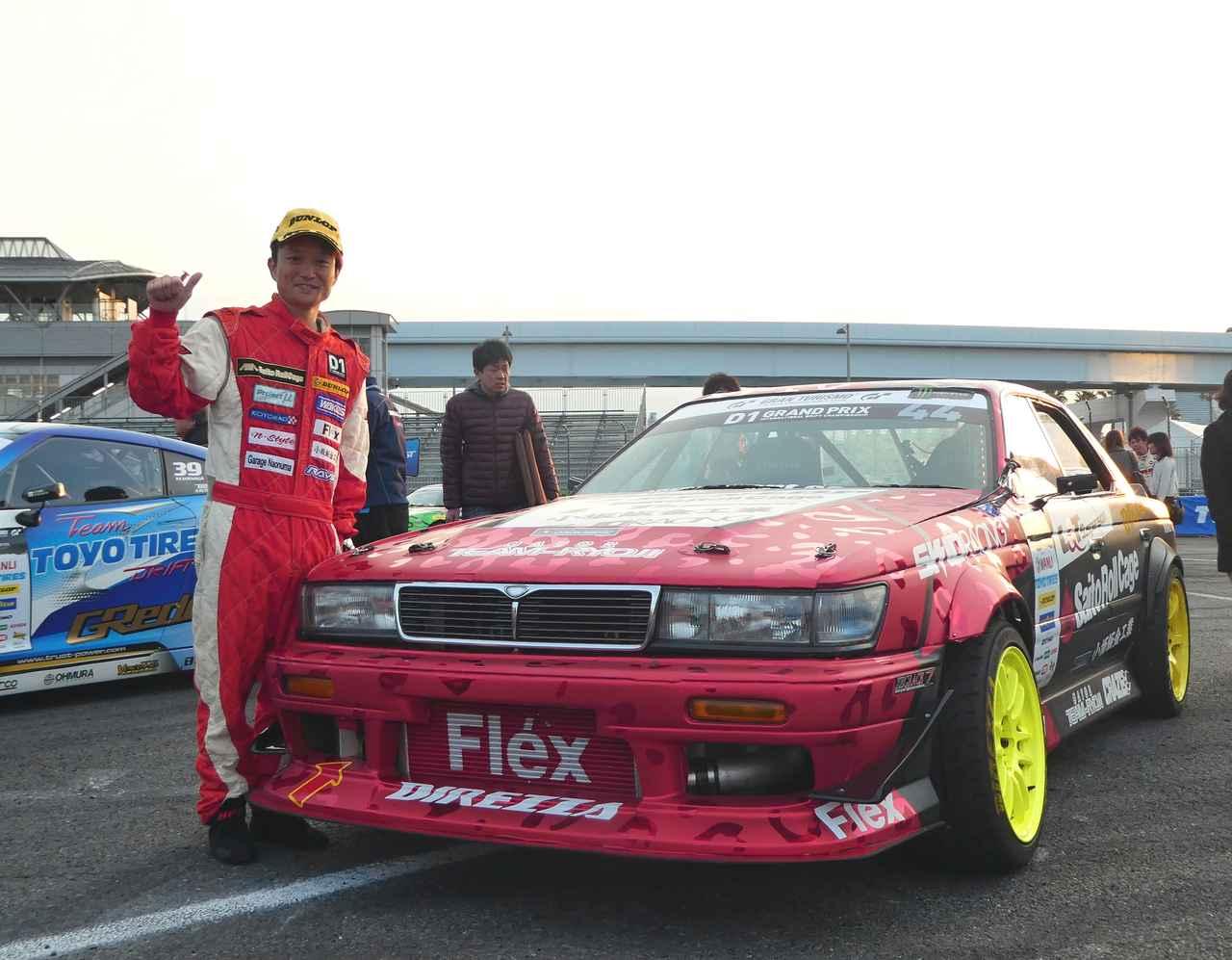 画像: D1ドライバー:木口健治