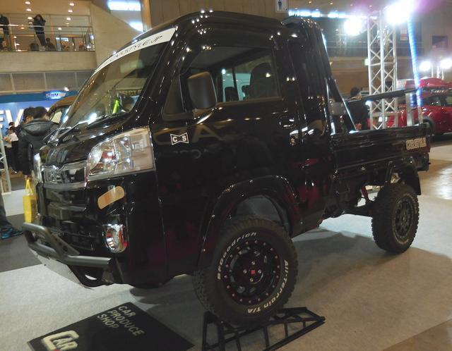 画像2: ベース車:DAIHATSU ハイゼットジャンボ (S510P)