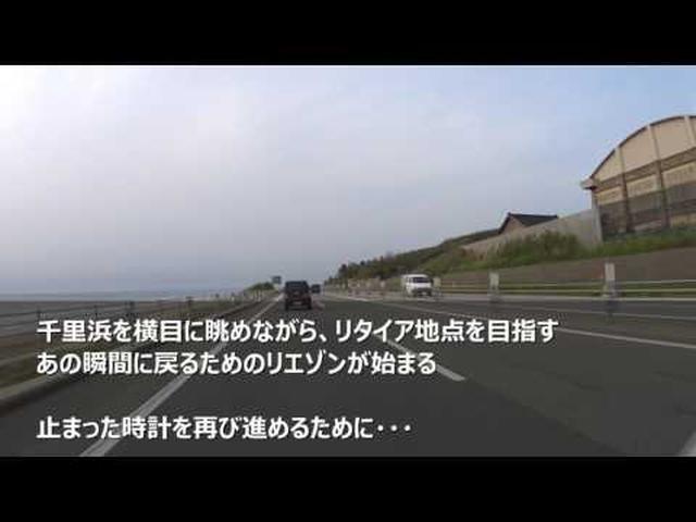 画像: SSTR2016 ゼッケン#3 Restart youtu.be