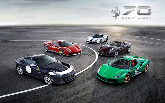 画像: フェラーリ 70 周年記念: 70台の スタイルアイコン - Ferrari.com