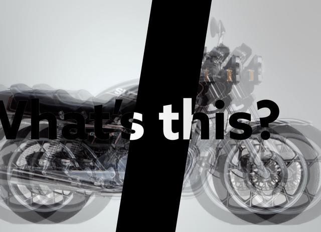 画像1: 【スズキ初の400cc4気筒モデルといえば?】このバイクなーんだ?