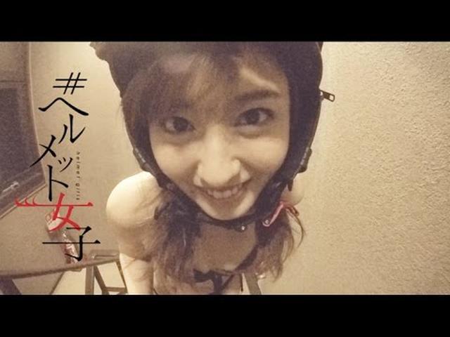 画像1: 入澤優 走ります、水着で。【全力階ダン】 by LAWRENCE youtu.be