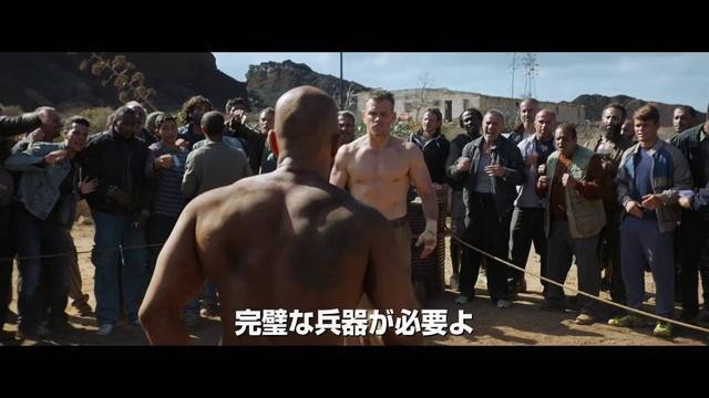 画像: 『ジェイソン・ボーン』First Look www.youtube.com