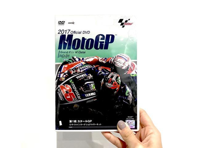 画像: 2017 MotoGP Round 1 カタールGP www.wick.co.jp