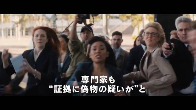 画像: 映画『ニュースの真相』予告篇<ロングVer.> www.youtube.com