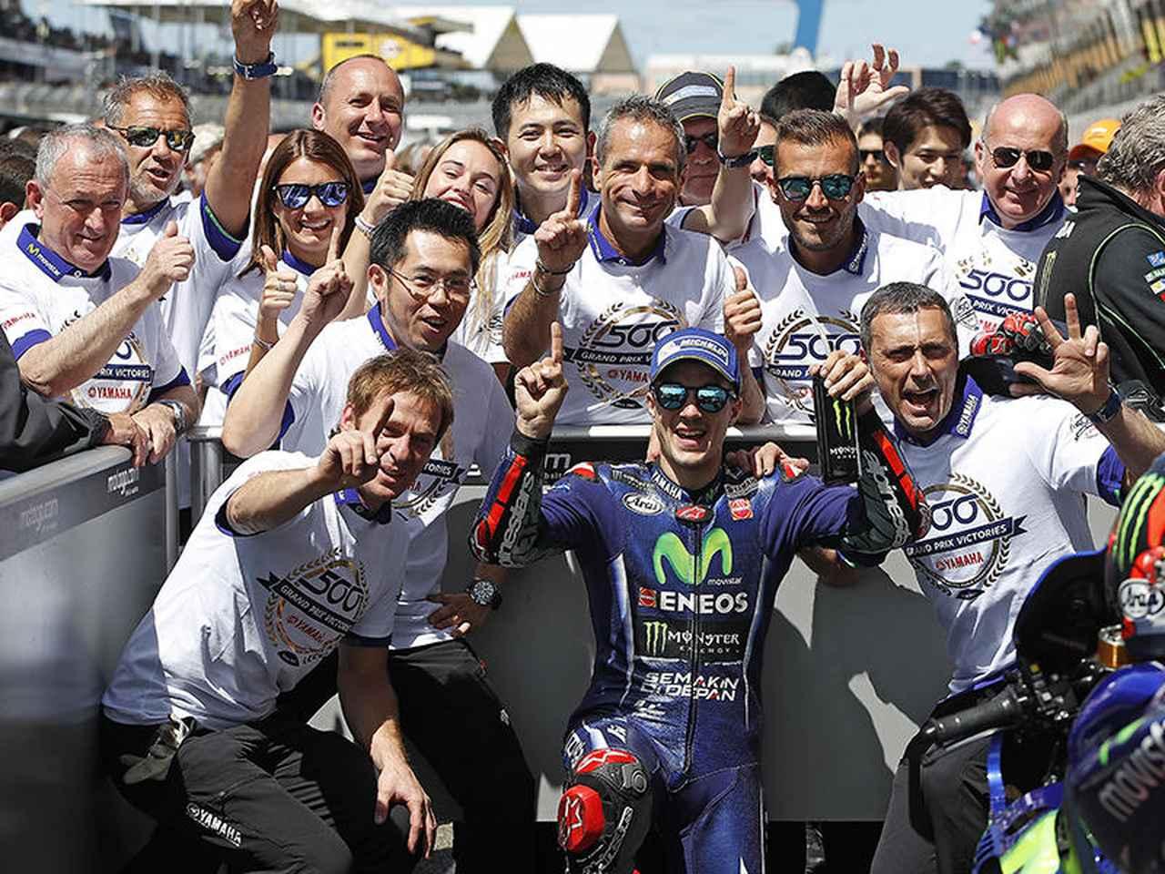画像: 会心の笑みを浮かべるビニャーレス race.yamaha-motor.co.jp