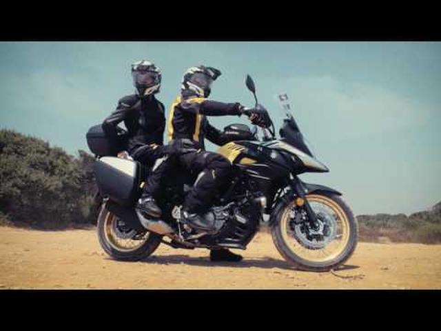 画像: Nowości Suzuki 2017 - V-Strom 650 - YouTube www.youtube.com