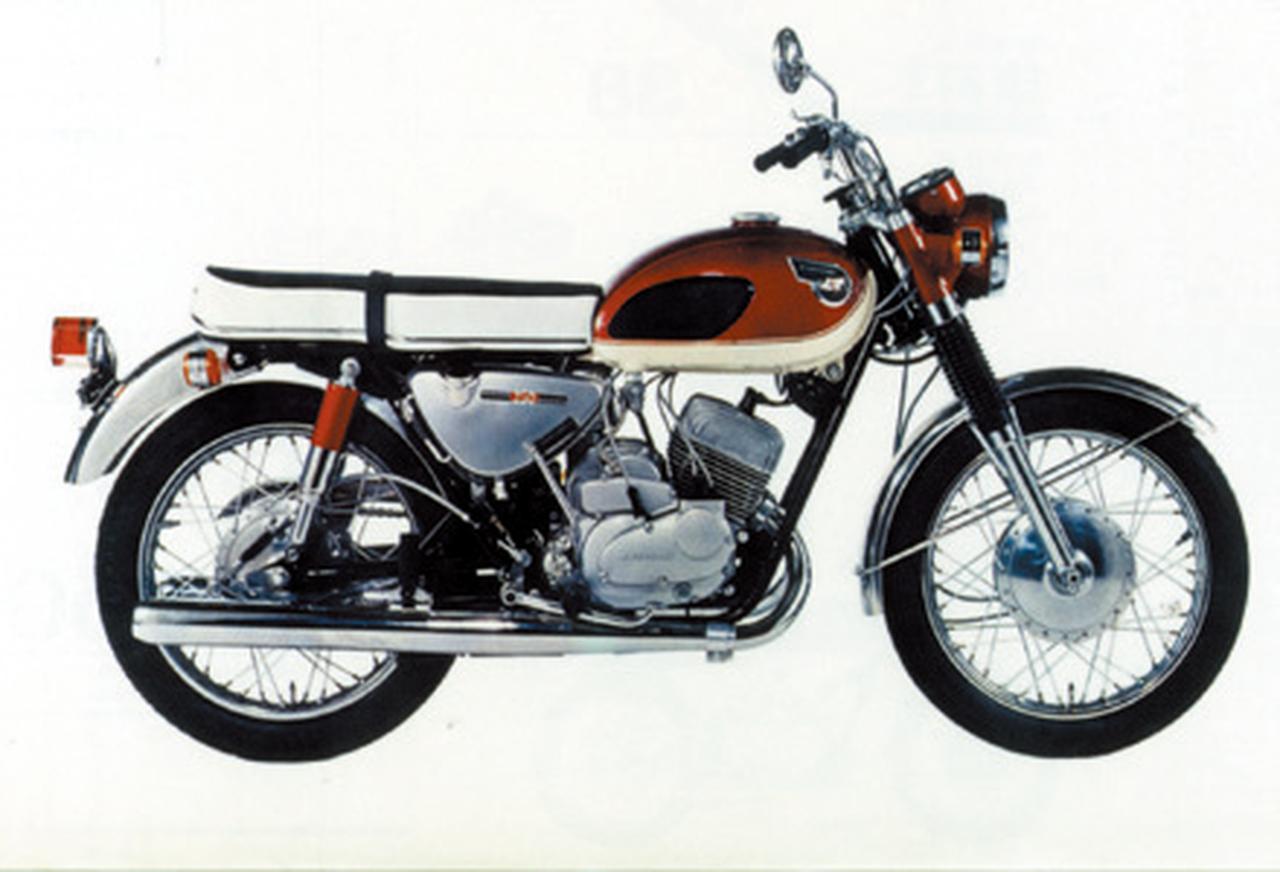 """画像7: ヒントは""""サムライ""""!このバイク、なんだ?!"""