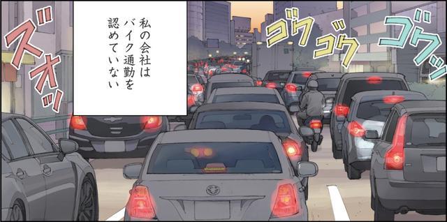 画像4: 会社に隠れてバイク通勤をする野崎の愛車はYAMAHA RZ250