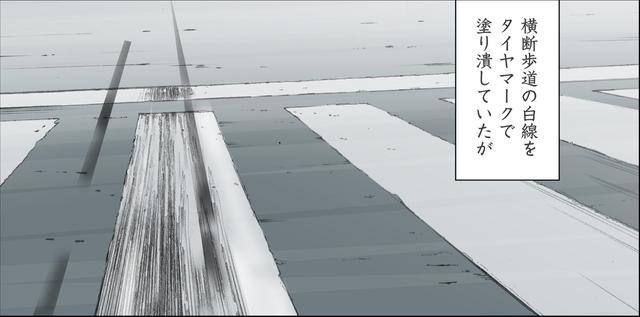 画像4: 通勤ライダーにはライバルがいた。ピンクのSUZUKI カタナだ。