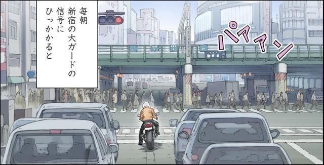 画像3: 通勤ライダーにはライバルがいた。ピンクのSUZUKI カタナだ。