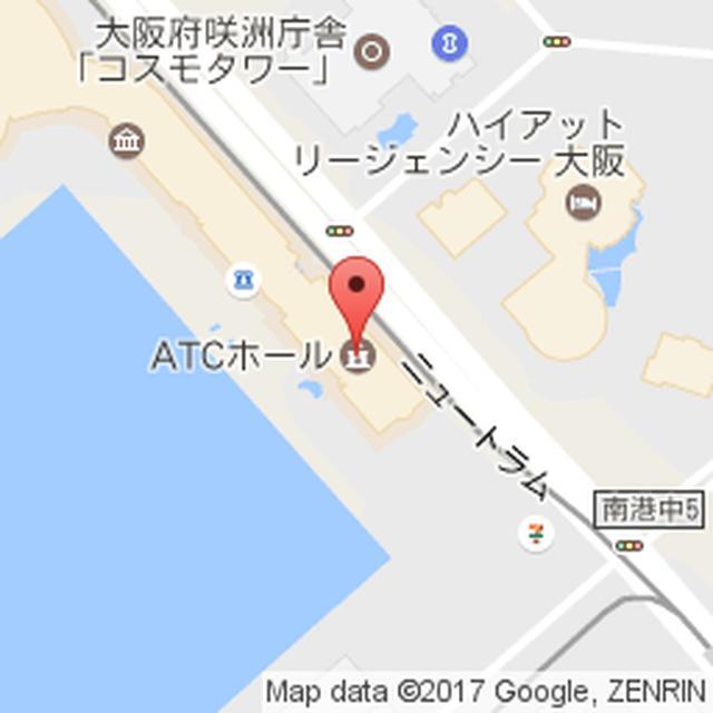 画像: ピロティ広場(ATCホール)