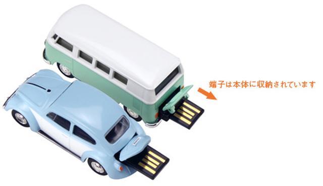 画像: 5,112円 記憶容量8GB USB規格USB2s.0 / 1.1 データ転送速度最大480Mbps(理論値) www.green-house.co.jp