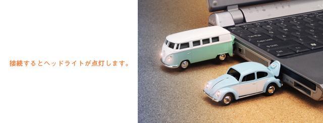 画像2: www.green-house.co.jp