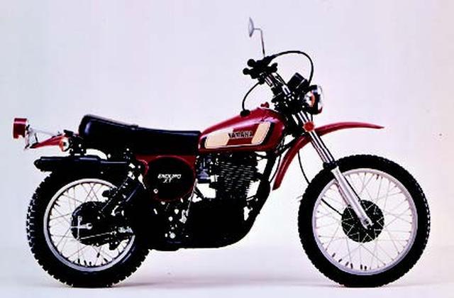 画像: YAMAHA XT500(1976年2月発売)