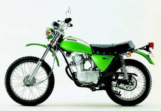 画像: HONDA SL90DX(1971年7月発売)