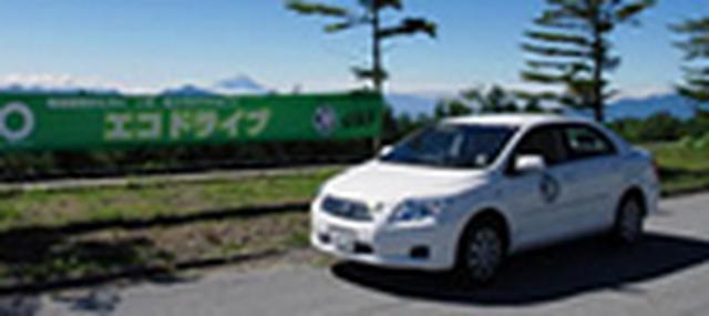 画像: JAF | JAF(一般社団法人・日本自動車連盟)について