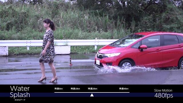画像: 車の「水はね」 youtu.be