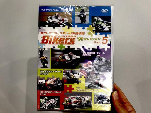 画像1: 【懸賞】トニー・ボウはトライアル選手権で現在、何連勝中?