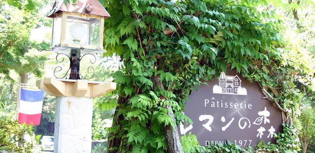 画像: www.leman-mori.jp