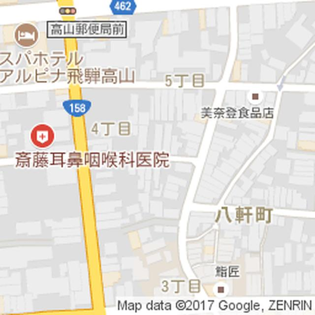 画像: 飛騨高山/古い町並