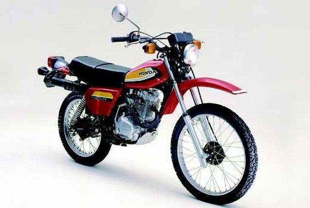 画像: HONDA XL125S/1978年10月発売