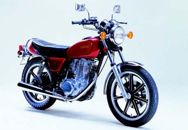 画像: YAMAHA SR400SP/1979年11月発売