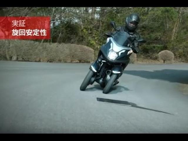画像: 滑りやすい路面におけるLMWテクノロジー youtu.be