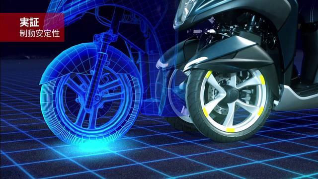 画像: 直進から止まる時のLMWテクノロジー youtu.be