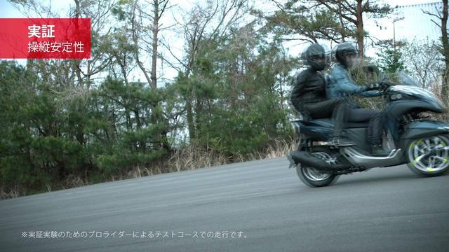 画像: 二人乗り時のLMWテクノロジー youtu.be