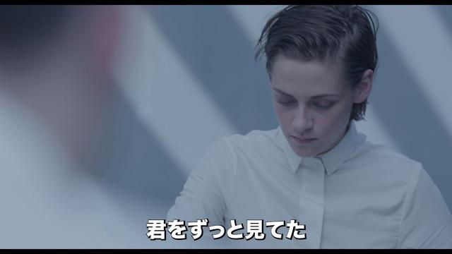 画像: 映画「ロスト・エモーション」予告編 www.youtube.com