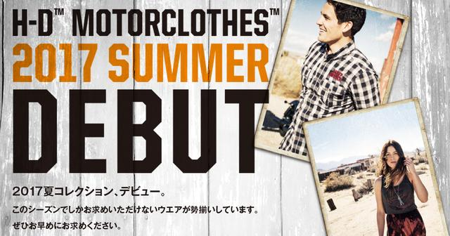 画像: H-D(TM) MOTORCLOTHES(TM) 2017 SUMMER DEBUT | Harley-Davidson Japan