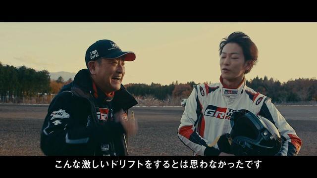 画像4: かっけぇ!トヨタ社長が佐藤健を乗せてドリフトしまくるファンキーすぎる動画!